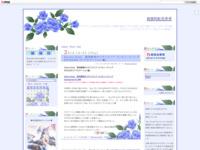 Steins;Gate 聡明叡智のコグニティブ・コンピューティング EPISODE II「ナビゲーション編」のスクリーンショット