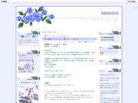 [新]艦隊これくしょん -艦これ-  第1話のスクリーンショット