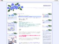 艦隊これくしょん -艦これ-  第2話のスクリーンショット