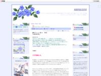 艦隊これくしょん -艦これ-  第3話のスクリーンショット