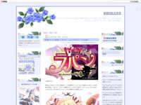 怪盗ラパン登場(ごちうさ エイプリルフール企画)のスクリーンショット