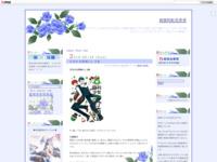 月刊少女野崎くん 8巻のスクリーンショット