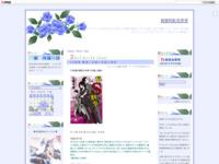 ドS刑事 桃栗三年柿八年殺人事件のスクリーンショット