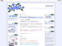 2017年01月期 アニメ新番組序盤短評のスクリーンショット