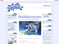 SDガンダム GGENERATION GENESIS プレイ日記 第21回「キャラアビリティ編」のスクリーンショット