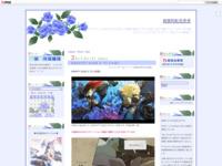 GRAVITY DAZE 2 プレイ日記1のスクリーンショット