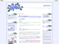 セイレン 常木耀編第4話のスクリーンショット