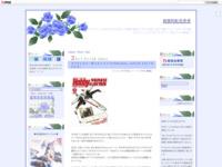 カスタムカラー派におススメ(月刊Hobby JAPAN 2017年3月号)のスクリーンショット