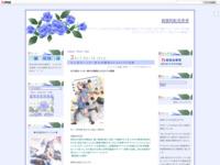 女子高生ハッカー鈴木沙穂梨と0.02ミリの冒険のスクリーンショット