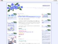 その他アニメ感想・二月第一週+Web拍手レスのスクリーンショット