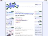 その他アニメ感想・二月第二週+Web拍手レスのスクリーンショット