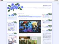 GRAVITY DAZE 2 プレイ日記9のスクリーンショット