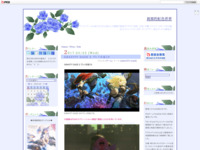 GRAVITY DAZE 2 プレイ日記10のスクリーンショット