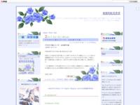 ブラタモリ(第4シリーズ) #64神戸の港のスクリーンショット