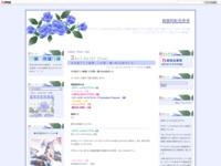 その他アニメ感想・三月第一週+Web拍手レスのスクリーンショット