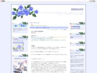 セイレン 桃乃今日子編 第1話のスクリーンショット