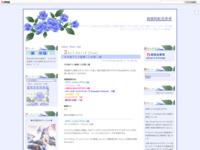その他アニメ感想・三月第二週のスクリーンショット