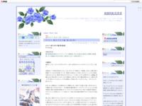 セイレン 桃乃今日子編 第4話[終]のスクリーンショット