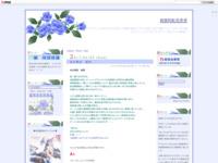 幼女戦記 総評のスクリーンショット