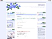 世界の闇図鑑 総評のスクリーンショット