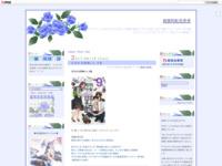 月刊少女野崎くん 9巻のスクリーンショット