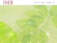 西アフリカ&タイ雑貨、布の通販 「INEE」