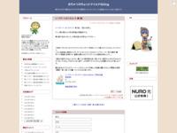 ソードアートオンラインⅡ 第1話のスクリーンショット