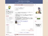 ソードアート・オンラインⅡ 第9話のスクリーンショット