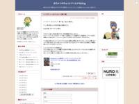 ソードアート・オンラインⅡ 第11話のスクリーンショット