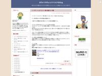 ソードアート・オンラインⅡ 第14話&14・5話のスクリーンショット