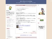 ソードアート・オンラインⅡ 第17話のスクリーンショット