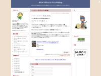 ソードアート・オンラインⅡ 第18話のスクリーンショット