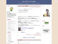 ソードアート・オンラインⅡ 第20話のスクリーンショット