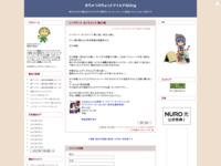 ソードアート・オンラインⅡ 第19話のスクリーンショット