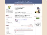 ソードアート・オンラインⅡ 第22話のスクリーンショット