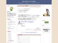 ソードアート・オンラインⅡ 第23話のスクリーンショット