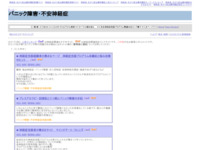 http://ocn2.sakura.ne.jp/cgi-bin/19.html