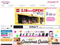 http://okazaki-aeonmall.com/index.jsp