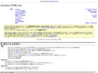 openlab.ring.gr.jp