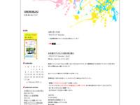 http://oreiroblog.jugem.jp/