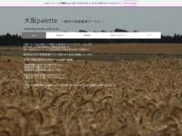 大阪palette~映画鑑賞サークルのサイト画像