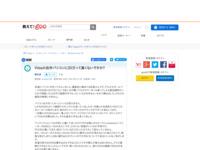 http://oshiete1.goo.ne.jp/qa3121852.html