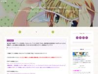 ★企画「今期終了アニメを評価してみないかい?12(3月終了作品)」最終集計結果発表! PART6 みつどもえ 増量中!、とある魔のスクリーンショット