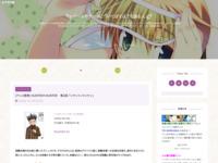 (アニメ感想) HUNTER×HUNTER 第2話 「シケン×ノ×シケン」のスクリーンショット