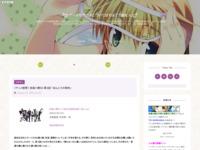 (アニメ感想) 妖狐×僕SS 第3話 「ほんとうの契約」のスクリーンショット