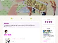 (アニメ感想) 月刊少女野崎くん 第12話 「この気持ちが恋じゃないなら、きっと世界に恋はない。」のスクリーンショット
