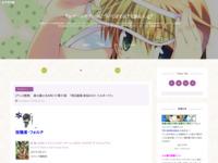(アニメ感想) 遊☆戯☆王ARC-V 第31話 「唸る旋風 妖仙ロスト・トルネード!」のスクリーンショット