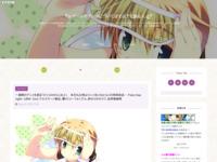 一週間のアニメを語る「ピッコロのらじお♪」 本日も22時よりニコ生とねとらじの同時放送・・・Fate/stay night -Uのスクリーンショット