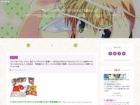 「カードキャプターさくら」、新アニメプロジェクト始動!・・・本日は21時半より「ねとらじ」にてアニメ感想ラジオ「ピッコ...のスクリーンショット