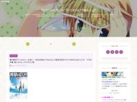 春の新作アニメレビュー大会!!・・・本日22時より「ねとらじ」で放送予定の「ピッコロのらじお♪」にて! クズの本懐、亜人ち...のスクリーンショット